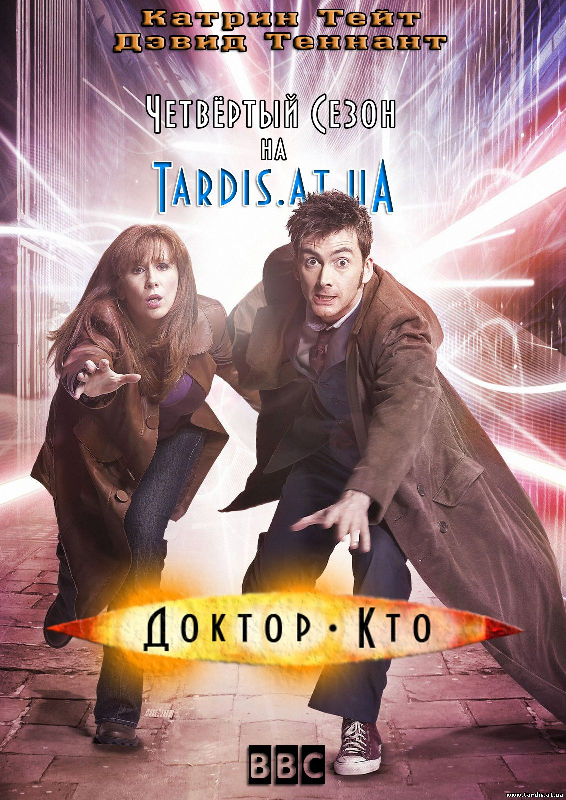 http://tardis.at.ua/images/series4.jpg